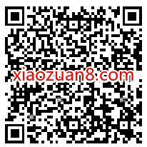 手机QQ 88手游节收官战报分享抽奖送1 5个Q币奖励 免费Q币 活动线报  第2张