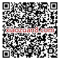 杭州电信消暑大作战抽奖送0.3元微信红包奖励 微信红包 活动线报  第2张