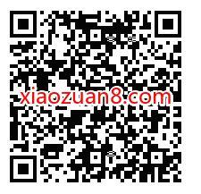 广州移动承诺3个月在网送10元消费红包,可买饿了么会员月卡 免费会员VIP 外卖优惠券 优惠卡券 活动线报  第2张
