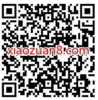 中国文明网答题抽奖,送5元移动话费/1G移动流量 移动话费 免费流量 免费话费 活动线报  第2张