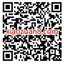 中国银行资产提升缤纷一夏,参与小游戏送5元美团支付券 美团支付券 优惠卡券 活动线报  第2张