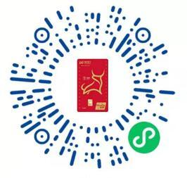 浦发银行开3类电子账户,4个活动亲测撸33.8元现金 浦发微信立减金 微信立减金 微信红包 活动线报  第2张