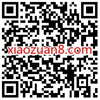 约惠魔都上海建行,每天答题抽奖送1 20元微信立减金 建行微信立减金 微信立减金 微信红包 活动线报  第2张
